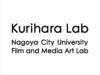 名古屋市立大学 大学院芸術工学研究科 栗原映像研究室 Kurihara Lab